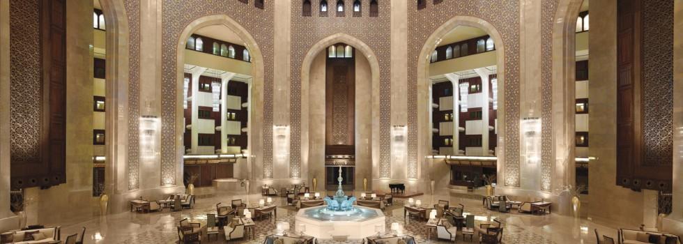 Al Bustan Palace Lobby
